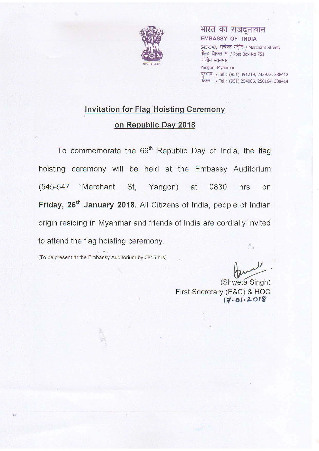 Embassy Of India