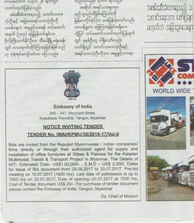 Notice Inviting Tender Myanmar Times Burmese Issue No.832 June 292017